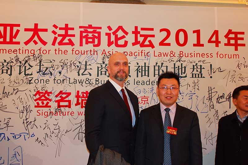 靳双权律师与中国澳洲文化交流基金会理事杰夫先生合影