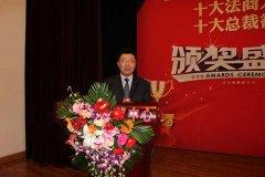"""靳双权律师作为2014""""影响中国""""百强大律师代表在论坛上发言"""