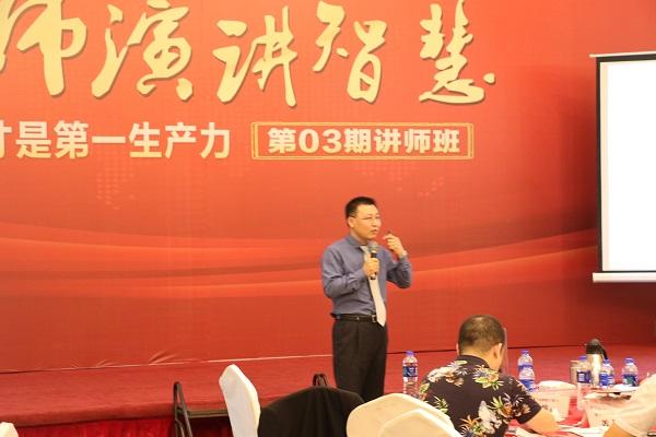 靳双权律师在济南演讲