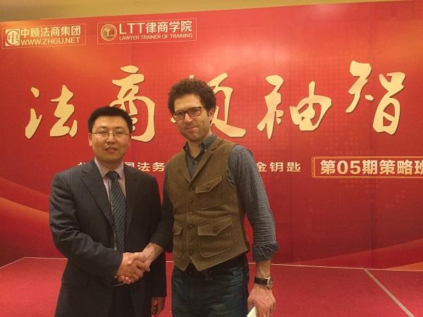 靳双权律师在会议上会见外国律师代表