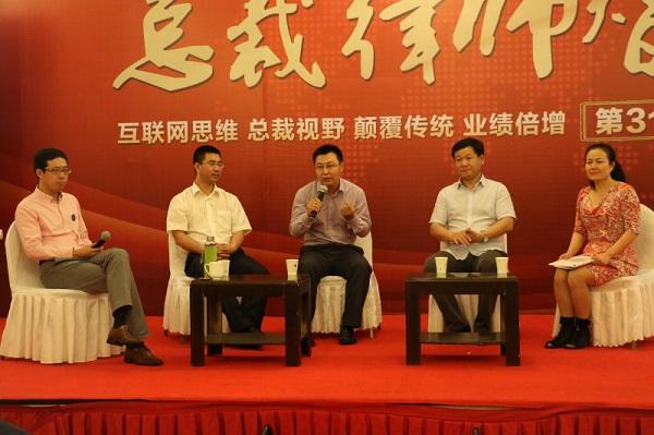 靳双权律师在会议上和与会领导同台演讲