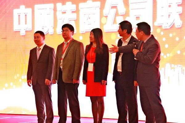 热烈祝贺总裁律师靳双权加盟中顾旗下在北京成立法商公司