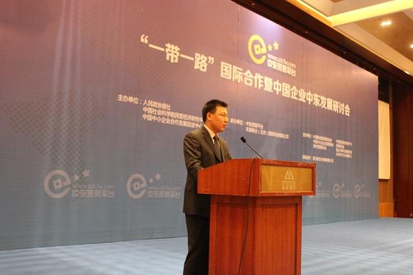 靳双权律师在会议上发言