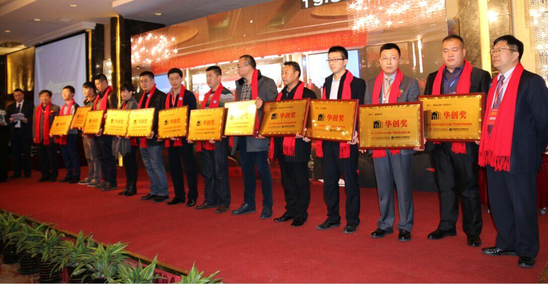 北京市东卫律师事务所荣获最佳房地产专业律所殊荣
