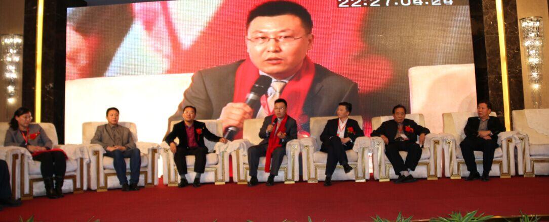靳双权律师在房地产创新发展论坛上发言