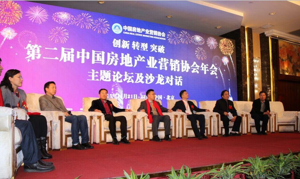 热烈祝贺靳律师荣获2015年度十大房地产杰出贡献律师等多个奖项!