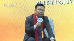 靳律参加2016房地产营销业协会对话沙龙介绍说房网