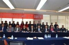 靳律师作为房地产业营销协会副会长出席闭门高端会