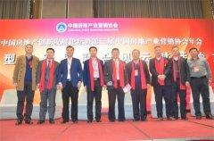 靳律师与参加2016年度房地产业创新与跨界融合对话沙龙的各位行业精英合影